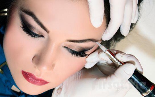 Studio Creme Brulee Suadiye'den Microblading Yöntemi ile 3 Yıllık Kalıcı Kaş Kontürü veya Eyeliner Uygulaması