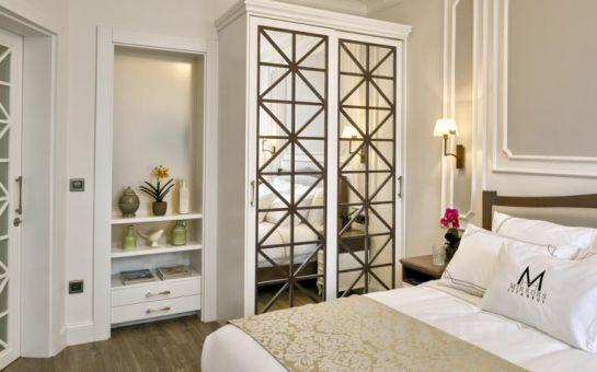 Taksim Mirrors Hotel'de 2 Kişi 1 Gece Konaklama Keyfi!