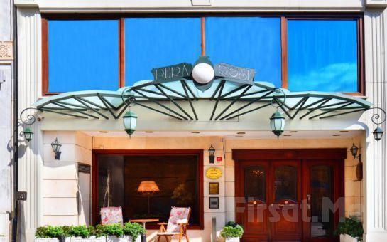 İstanbul'un Ritmini Hissedin! Beyoğlu'nda Pera Rose Hotel'de 1 Gece Konaklama , Kahvaltı Ve Spa Keyfi!