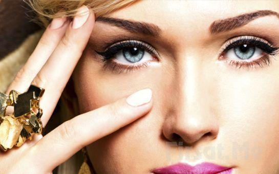 Ruhunuzun Aynası Gözleriniz için Şişli Katanella Güzellik Merkezi'nden Göz Çevresi Bakımı