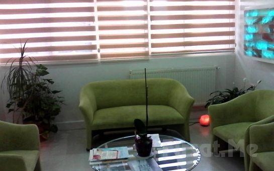 4. Levent Tria Club'dan Sıcak Taş Masajı veya Aromaterapi Masajı ve Mumyo Maske Uygulaması