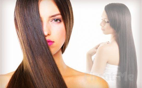 Işıldayan Saçlar İçin Kozyatağı Styles Kuaför'de Keratin Bakım Uygulaması