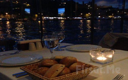 Boğazın Ortasında, İki Kıta Arasında Suada Club Aslan Restaurant'ta Yerli İçecek Eşliğinde Leziz Akşam Yemeği Fırsatı!