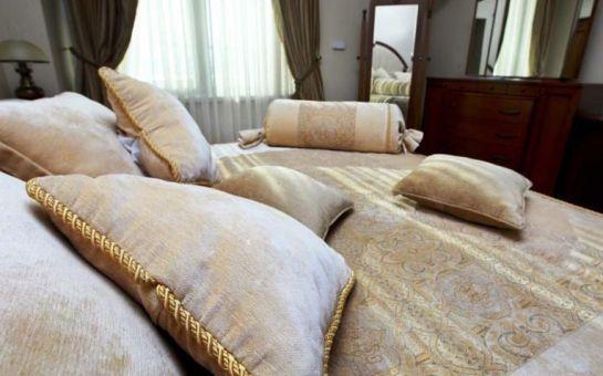 Emex Otel Kocaeli'nde 1 Gece Konaklama Keyfi, Kahvaltı Seçeneğiyle