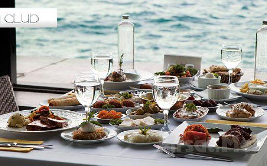 Boğazın Ortasında, İki Kıta Arasında SUADA CLUB-GS Adası'nda Canlı Fasıl Eşliğinde Muhteşem İftar Yemeği Fırsatı!