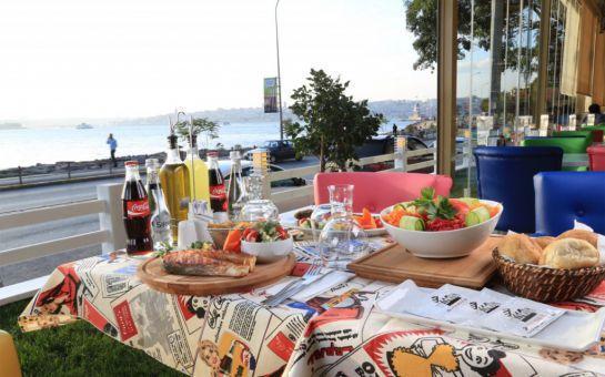 Salacak'da Kız Kulesi ve Boğaz Manzaralı Cafe Hollywood City'de (O Ses Türkiye Ali Ergan ve Orkestrası) Eşliğinde Leziz İftar Menüsü İle Ramazan Eğlencesi!