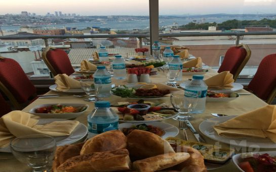 Hotel Golden Horn Sirkeci'de Sahur ve İftar Yemeği Dahil Ramazan'a Özel Konaklama Paketi