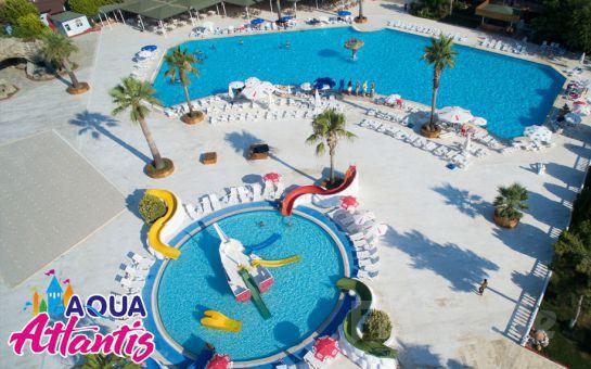 Kuşadası Long Beach Aqua Atlantis'te Aquapark Giriş + Snack İkramlar + Öğle Yemeği + Sınırsız İçecek Fırsatı!