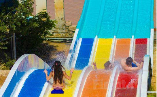 Alanya Water Planet Aquapark'ta, Aquapark Girişi, Açık Büfe Fast Food, Sınırsız Soft İçecek Fırsatı