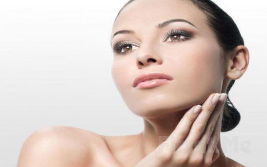 Nişantaşı Recency Güzellik'te Lifting, Kök Hücre Maskesi ve Kök Hücre Serumu İçeren Cilt Bakım Paketi