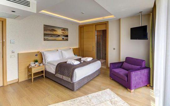 Ramada Bursa Hotel Çekirge'de 2 Kişi 1 Gece Konaklama Keyfi