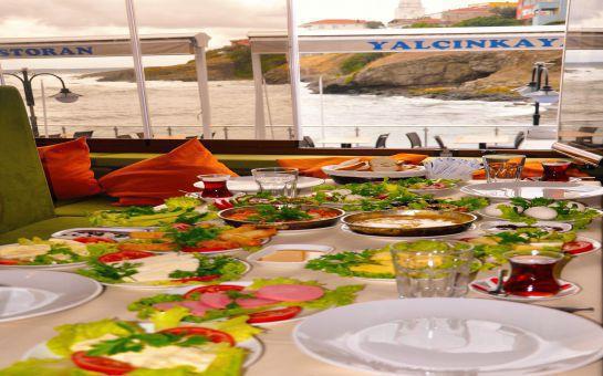 Rumeli Feneri Yalçınkaya Restaurant'ta Denize Karşı Serpme Köy Kahvaltısı Keyfi!