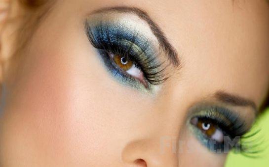 Etkileyici Bakışlara Sahip Olmak İstemez misiniz! Fatih Esteroza Estetik & Güzellik'ten İpek Kirpik Uygulama Fırsatı!