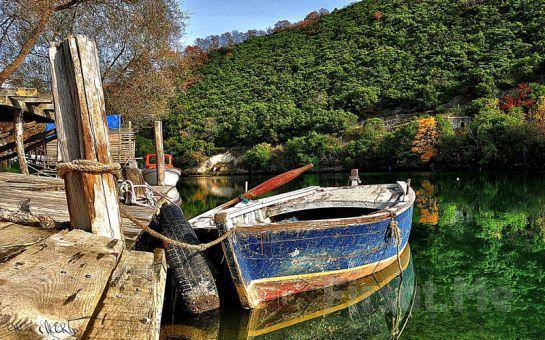 İSTANBUL'un Cennet Köşeleri Tur Dünyası'ndan Her Hafta Sonu Günübirlik Şile, Saklıgöl ve Ağva Doğa Turu