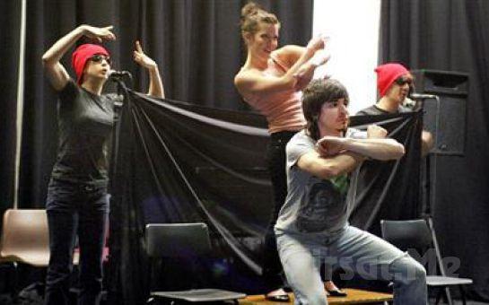 İstanbul Kumpanya'sından Lise ve Yetişkinler İçin Meslek Üstü Tiyatro Eğitimi