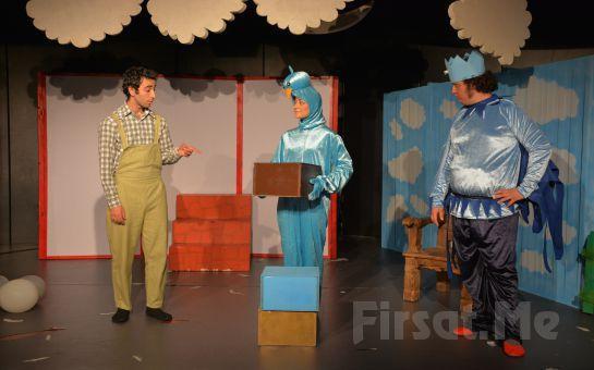 Birdirbir Çocuk Tiyatrosu'ndan Cevahir AVM Fun Lab Çocuk Sahnesi'nde BULUTLAR ÜLKESİ Tiyatro Oyunu
