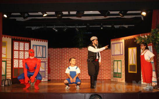 """Birdirbir Çocuk Tiyatrosu'ndan Cevahir AVM Fun Lab Çocuk Sahnesi'nde """"HAYAL PANAYIRI"""" Tiyatro Oyunu!"""