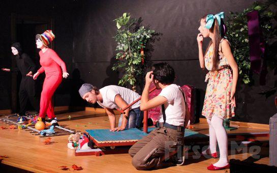 1001 Sanat'tan HAYAL TRENİ Tiyatro Oyun Bileti