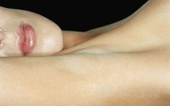 Da Vinci Clinic Nişantaşı'ndan Laser ile Koltuk Altı veya Genital Bölge Beyazlatma Uygulaması!