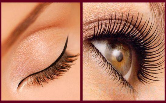 Hacimli ve Gür Kirpikler için Kadıköy AB Make Up Studio'da 3 D İpek Kirpik Uygulaması!