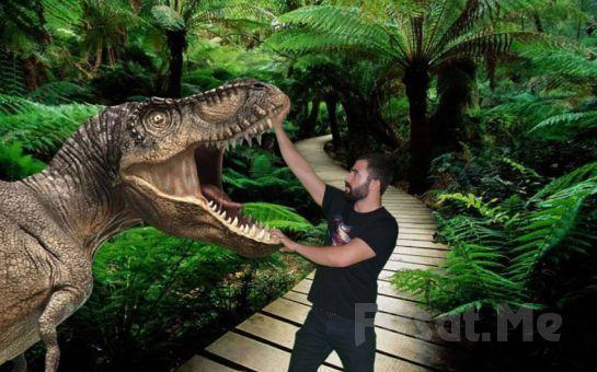 Jurassic Land Bayrampaşa'da 1 Yetişkin + 1 Çocuk, Park Girişi + 45 Dk.lık Tur + 4D 6 Efektli Simülasyon Yolculuk ve Kazı Aktivitesi!