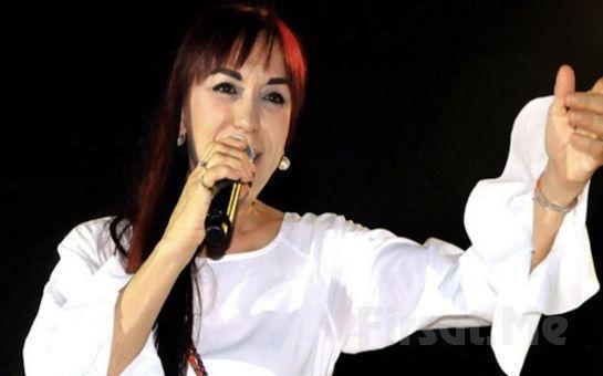 Beyrut Performance Kartal Sahne'de 31 Mart'da LEMAN SAM Konseri Giriş Bileti