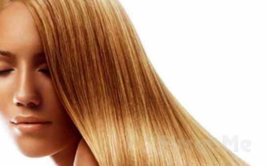 Canlı Ve Göz Alıcı Saçlar İçin Bağdat Caddesi Ncity Güzellik Merkezi'nde Saç Botoksu