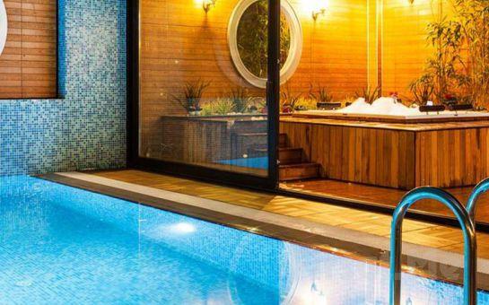 Nidya Hotel Esenyurt'ta Zengin Menü ve Sınırsız İçki Eşliğinde Yılbaşı Gala Programı ve Konaklama Fırsatı