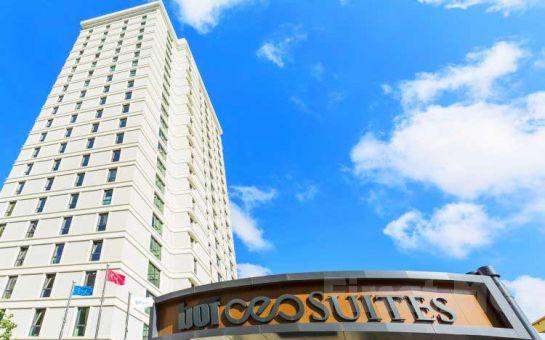 Bof Hotels Ceo Suite Ataşehir'in Suite Odalarında 2 Kişi 1 Gece Ev Konforunda Konaklama Keyfi!