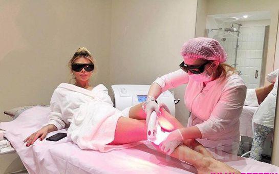 Beylikdüzü Julya Estetik'ten Erkekler ve Bayanlar için Laser Epilasyon Uygulaması!