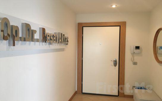 B'aestetics Klinik Ataşehir'den Mesoestetic Medikal Cilt Bakımı