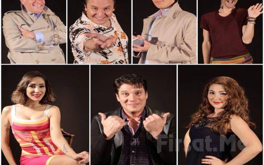 Tiyatro Dünyası Oyuncuları'ndan 'Hangisi Karısı' Tiyatro Oyunu