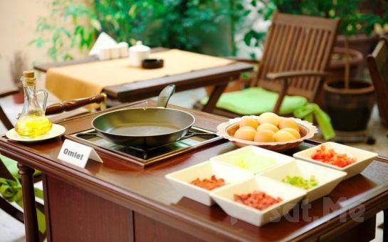 Bursa Boyugüzel Termal Otel'de 1 Gece Konaklama, Kahvaltı ve Termal Tesisi Kullanımı Fırsatı!