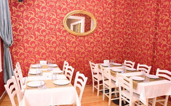 Kadıköy More, More Meyhanesi'nde Berru Tural ile SEVGİLİLER GÜNÜ Gala Yemeği ve Eğlencesi