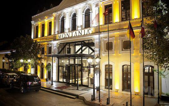 Montania Special Class Hotel'de Deniz Kenarında Kahvaltı Dahil Konaklama Keyfi