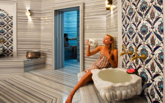 Steigenberger Airport Hotel İstanbul'da Günübirlik Spa Kullanımı ve Masaj Seçenekleri