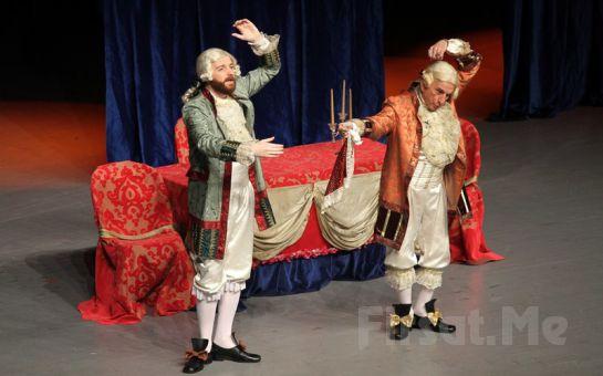 Haldun Dormen Performansı ile Kibarlık Budalası Tiyatro Oyun Biletleri