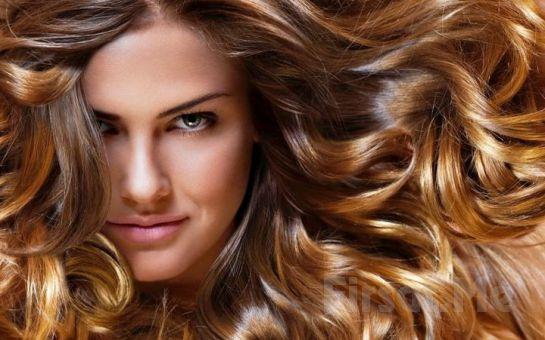 Bayrampaşa Belgin Kuaför ve Güzellik Salonu'ndan Profesyonel Saç Bakım, Maske, Kesim, Fön, Kaş Bıyık, Boya ve Ağda Paketleri