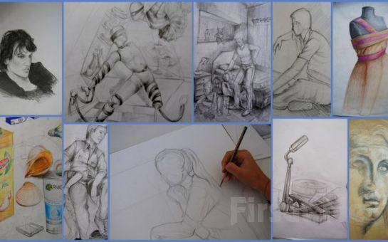 Yeteneğinizin Farkına Varın Nefes Sanat Merkezinden Resim veya Fotoğraf Sanat Eğitimi