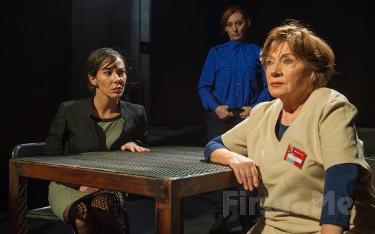 Güzin-Zeynep Özyağcılar'la Demir Tiyatro Oyunu Bileti