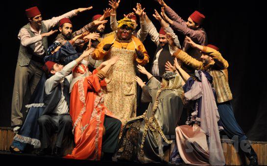 Ünlü Sinema Klasiğinden Uyarlanan ''Gulyabani'' Komedi Tiyatro Oyun Biletleri!