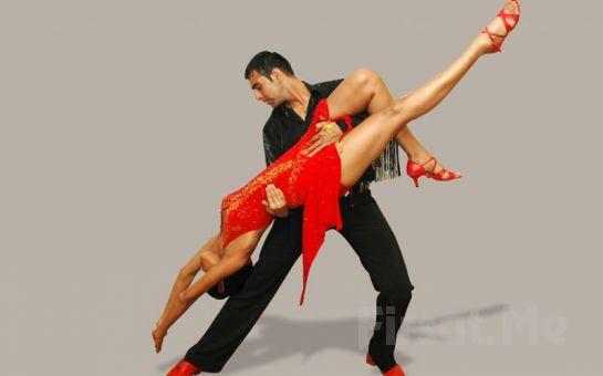 Beyrut Performance Kartal Sahne'de 19 Nisan'da Küba Salsa Dans Gecesi - Los Amigos Giriş Biletleri