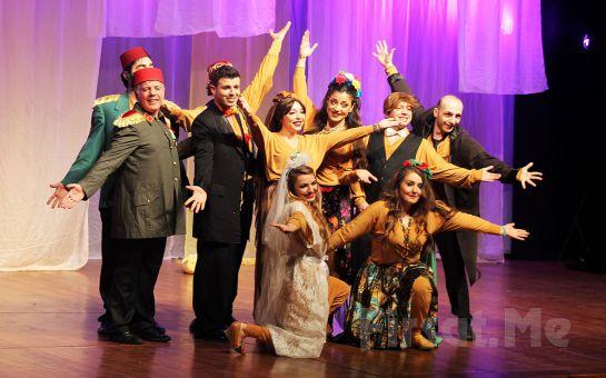 Tarık Şerbetçioğlu'nun Yönettiği Müzikal Komedi ÇÖPÇATAN Tiyatro Oyunu Biletleri