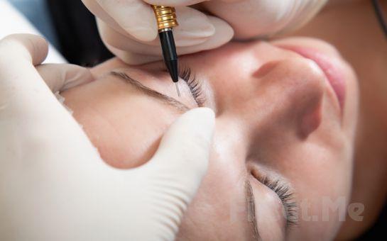 Kadıköy Davey Jones' Locker Tattoo Parlor'da Micropigmentasyon 3D Kıl Tekniği ile Kaş Kontürü, Eyeliner veya Dudak Kontürü!
