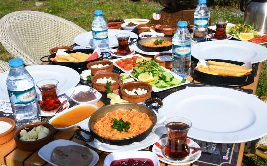Merter Şelale Cafe'de Serpme Kahvaltı Keyfi