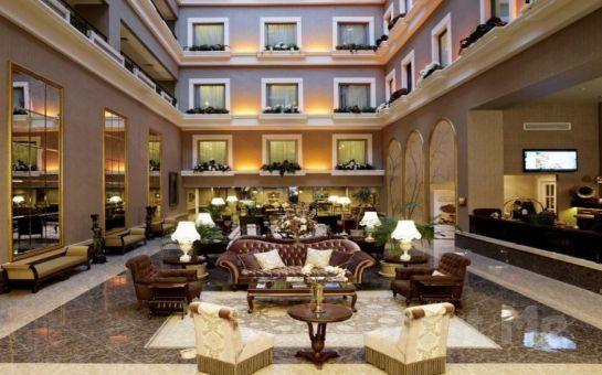 Beylikdüzü Euro Park Otel'de 2 Kişilik Konaklama ve Spa Keyfi!