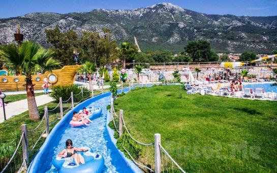 Fethiye Ölüdeniz Water World Aquapark'ta Tüm Gün Aquapark Giriş + Hamburger Menü Fırsatı!
