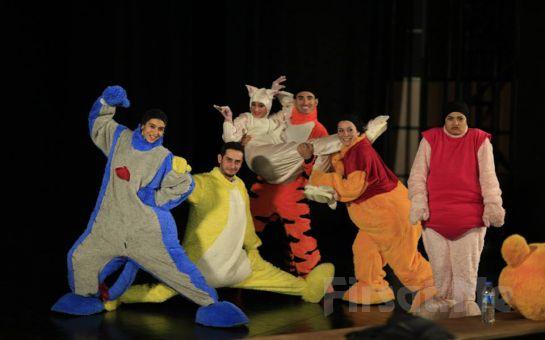 Kumbara Görsel Sanatlar Tiyatrosu'ndan Hayvanat Bahçesi Müzikali Çocuk Tiyatro Oyun Biletleri