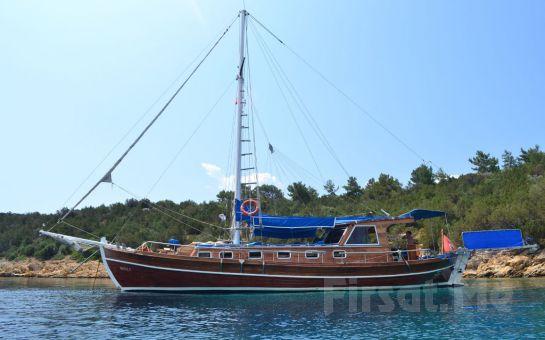 Karyada Gemicilik ve Yat Turizm'den 3 Günlük Bodrum Bitez - Çökertme Konaklamalı Tekne Turu ve Tatil Keyfi