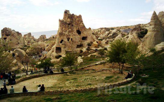 Doğayla İç İçe Atlı Tur Cappadocia'nın Muhteşem Çiftliğinde Butik Odalarda Kahvaltı Dahil Konaklama!